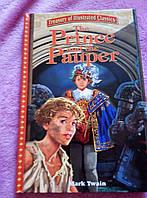 Новые книги на английском языке Классика на английском языке Принц и Нищий