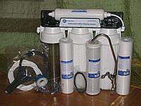 Фильтр для воды Aquafilter 4 ступени очистки