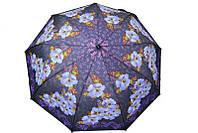 Полуавтоматичный зонт от дождя и ветра