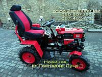 Мини трактор Forte - 10 л.с. переделанный с мотоблока (плуг + фреза + гидравилка)