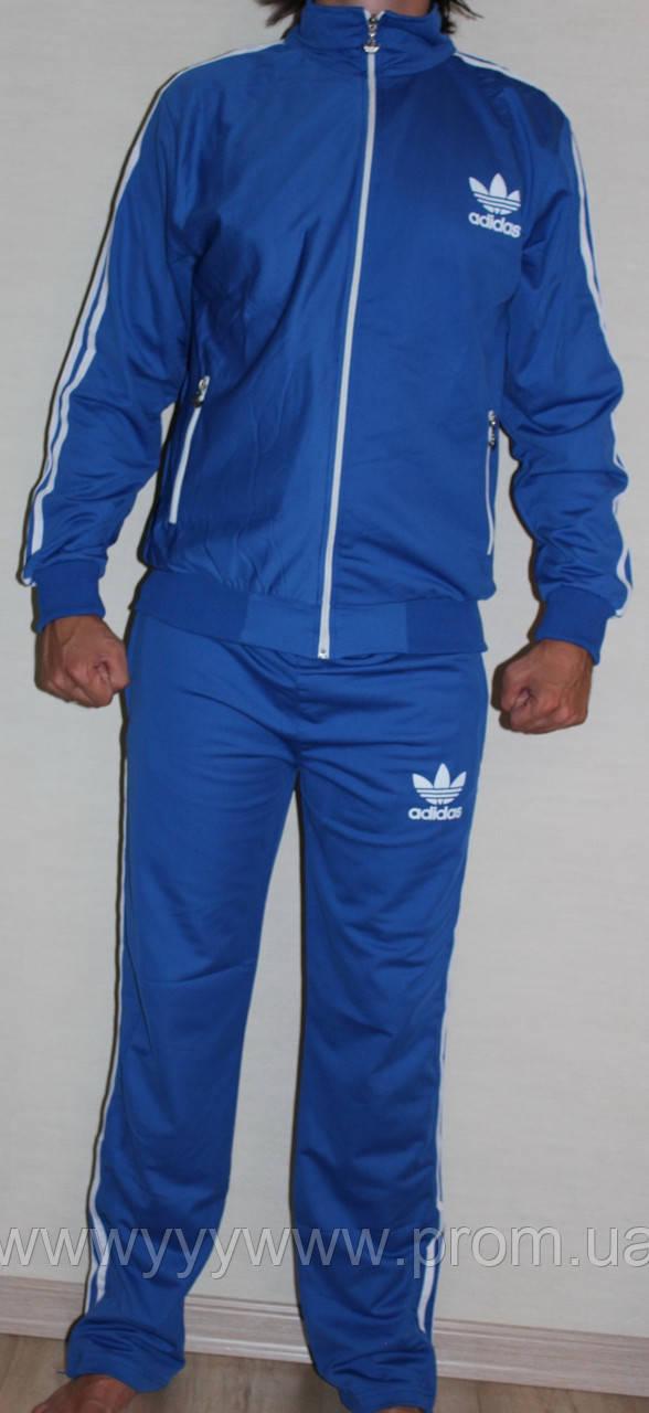 Купить костюмы bosco sport
