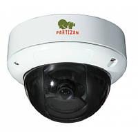 Купольная камера с фиксированным фокусом в антивандальном корпусе CDM-860VP v1.0