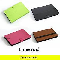 Чехол книжка подставка для планшета на 10 дюймов