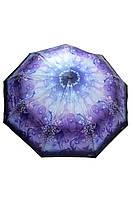 Качественный зонт производитель   Universal