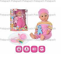 Детская интерактивная кукла пупс Моя Малютка М2054