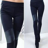Женске лосины прикси с кожаными вставками на коленках