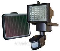 Светодиодный светильник на солнечной батарее 60 диодов с датчиком движения