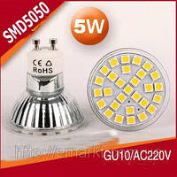 Светодиодная лампа GU10 5 Ватт  лед лампочка цвет теплый белый