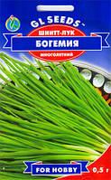 Семена шнит лука Богемия 1 г, Gl Seeds