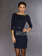 Платье с цепочкой темно-синий