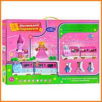 """Конструктор железная дорога 0444 Маленький паровозик для принцессы """"Волшебное путешествие"""" (83 детали)"""