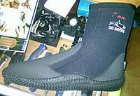 Ботинки для дайвинга BS-Diver PROTECTOR 2 6.5мм