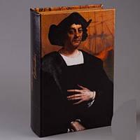 Книга сейф Христофор Колумб