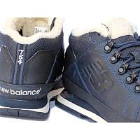 Ботинки NEW BALANCE H754LFN (кожа, шкіра, черевики,хутро, мех)