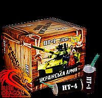 Петарды Українська Армія ПТ-4 36 штук в упаковке