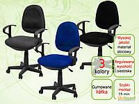 Кресло офисное 2030P