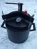 Автоклав для консервирования на 20 литров (24 банки 0,5л)