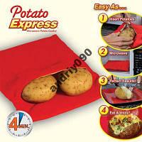 Мешочек для запекания картофеля в микроволновке