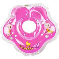 Круг на шею для купания младенцев КиндеренОК Лилия 204238_021, розовый