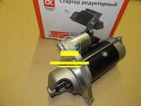 СтартерМТЗ (12В 2,8 кВт, редукторный)