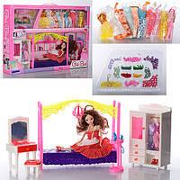 Большой набор мебели для кукол 288-14A в комплекте с куклой, одеждой и бисером, упаковка 66х45х10 cм