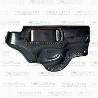 Кобура для пистолета Форт 17, поясная, кожа, со скобой для скрытого ношения.