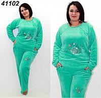 Женская махровая пижама
