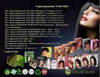 Краска для волос на основе хны Color Mate Hair Color тон  9.2 натуральный коричневый, 5*15 гр