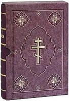 Библия подарочное издание (в футляре) Кожаная