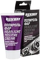 Полироль для фар Runway Headlight Restore Cream RW0501 50 мл