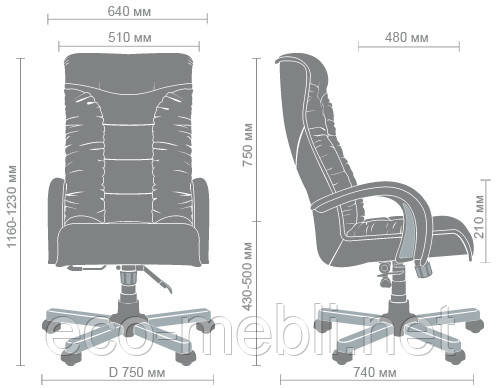 Крісло керівника Кінг EXTRA, MultiBlock