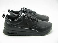 Кроссовки  Nike Air Max Ultra  кожа черные мужские оригинал