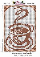 """Схема для полной вышивки бисером """"Чашка с кофе"""" (формат А5)"""