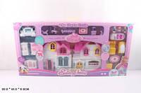 Кукольный дом с куклами, мебелью