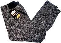 Лосины брючные с карманами на меху 5XL отличное качество