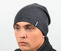 """Головные уборы для мужчин. Шапка """"Бимс"""" т.серый.  Молодежные шапки."""