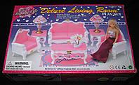 Кукольная мебель Глория Gloria 2317 Очень Красивая Гостиная