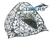 Зимняя Палатка автомат 2,5*2,5м белый КМФ
