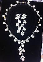 Нарядный комплект бижутерии с жемчужинами и кристаллами для свадьбы, выпускного