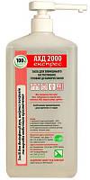 PRO service средство для дезинфекции АХД 2000 Экспресс, 1 л