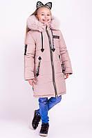 """Зимняя куртка для девочки подростка """"Мода"""" бежевый"""