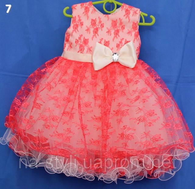 Нарядное Платье На Девочку 1 Год Купить