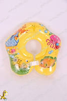 Круг на шею для плавания малышей с рождения