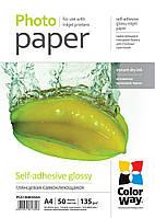 Бумага ColorWay самоклеящаяся, глянцевая, 135/80 г/м2, A4, 50 л (PGS1358050A4)