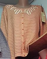 Женская кофта с украшением