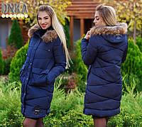 """Женское зимнее теплое  пальто """"Юзор""""   размер 42-56"""