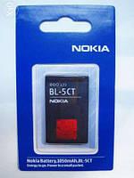 Аккумулятор Nokia BL-4CT 860 mAh 2720, 5310, 6700