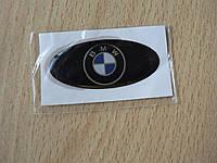 Наклейка s надпись овал BMW 45х20х1.2мм силиконовая эмблема логотип марка бренд на авто БМВ №1