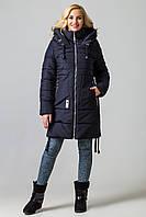 """Женская зимняя куртка """" Лоран"""" (синий)"""