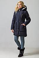"""Модная женская куртка""""Франсуаза"""" (синий)"""